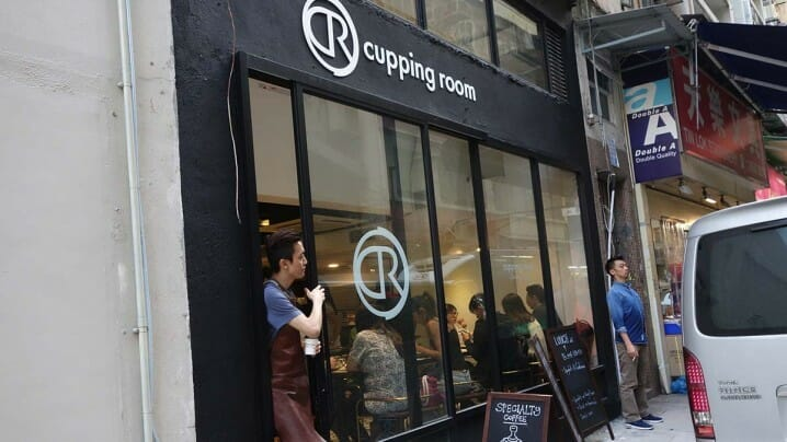 The Cupping Room | Wan Chai | Hong Kong