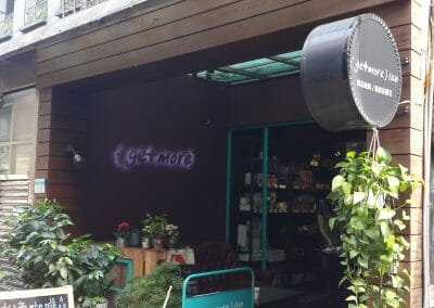 GetMore Lab Taipei Taiwan