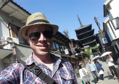 % Arabica | Kyoto Japan 1