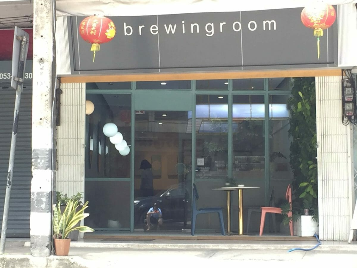 Brewing Room
